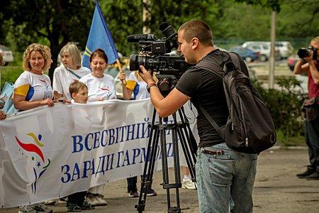 Ukraine 18 June Zaporizhzhia Marhanets The Sri Chinmoy
