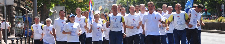 Peace Run trcanje